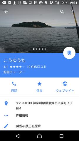 Screenshot_20171121-193124.png