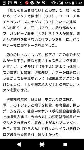 Screenshot_20180516-004533.png