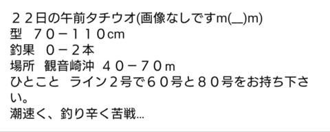 _20200722_200732.JPG