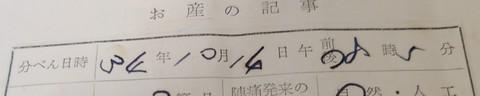 _20201014_200910.JPG