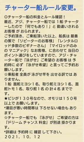 _20211013_193709.JPG